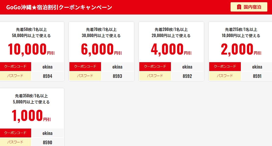 スクリーンショット 2021-01-10 000325