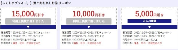 スクリーンショット 2021-01-10 095159