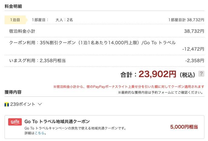 ホテルオークラ福岡_-_【Yahoo_トラベル】