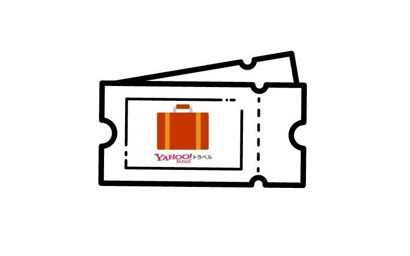 Yahooトラベルクーポン-TOP