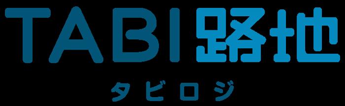 tabiroji_logo
